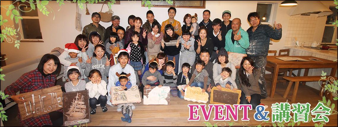eventk-main1