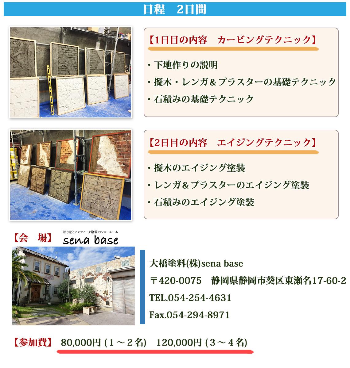 event&k-main13